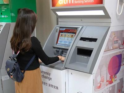 超商提供24小時外幣兌換機
