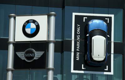 BMW遭越南駭客組織攻擊