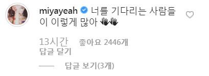 ▲白藝潾離開JYP娛樂後首推新專輯。(圖/翻攝自白藝潾IG)