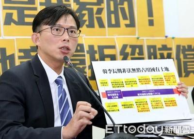 黃國昌再爆李家282萬補償金不繳