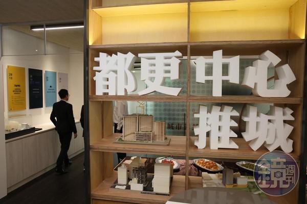 台北市裡不乏明亮新穎的都更中心,對比官員八股的僚氣格外諷刺。