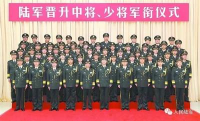 解放軍陸軍52人晉升將銜