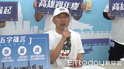 韓國瑜嗆罷韓遊行 尹立5點回應:裝可憐