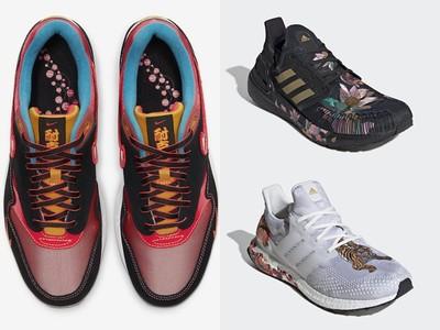 Nike、Adidas農曆新年限定鞋,春節耍潮必入手