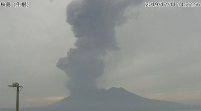 櫻島火山噴發 火山灰飆2800m高