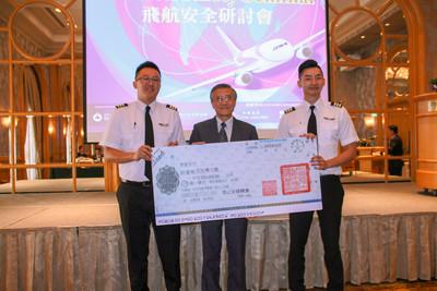 安捷飛航中心 2機師獲百萬獎金