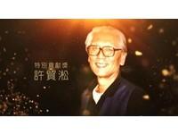 生命就是一部台漫史 許貿淞期盼:台灣要有自己的漫畫產業和故事