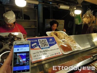 汐止買菜逛夜市 台灣Pay支付享回饋