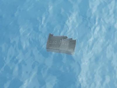 智利軍機失聯 海面漂可疑殘骸