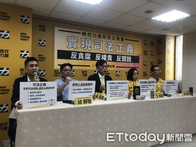 黃國昌:政黨票投時力CP值高國民黨30倍