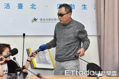 楊蕙如案延燒 北市府共分擔易始1860萬活動費
