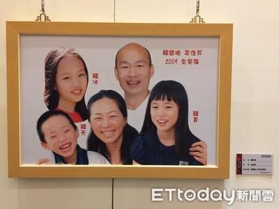 藝術展赫見「韓國瑜全家福」 雲林縣府回應了