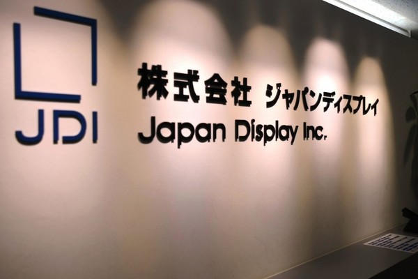 ▲▼JDI Japan Display。(圖/美聯社)