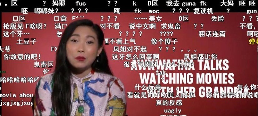 亞裔演員遭網友謾罵?只因「長得醜」