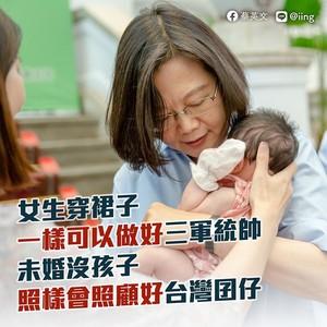蔡英文反擊張善政歧視:你做閣揆為孩子做了什麼?