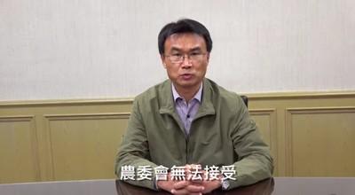 陳吉仲批韓國瑜:拿農民當選舉祭品會被唾棄
