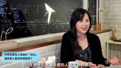 私廚女王CUE幫手 中華電信網路門市一鍵搞定