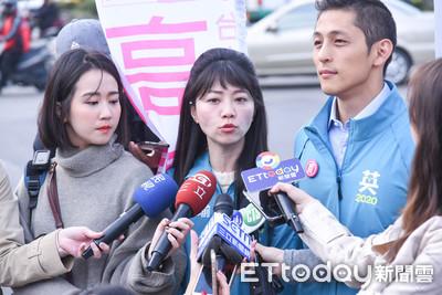 李彥秀找馬英九站台 高嘉瑜:拖垮國民黨選情的是韓國瑜和吳斯懷