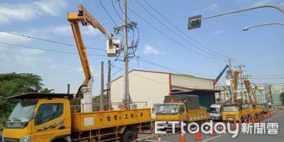 台電強化供電設備台南化身綠能重鎮