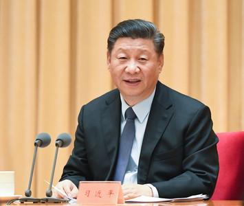 中央經濟工作會議北京召開! 全面做好「六穩」工作