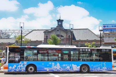 中市府宣示:雙十免費公車明年上路