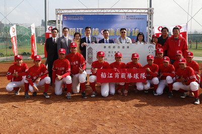 康和捐款稻江青棒隊 以實際行動鼓勵原住民棒球選手