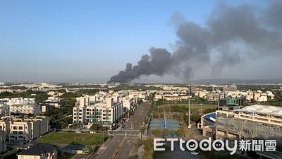 快訊/斗六市工業區科加路工廠火災