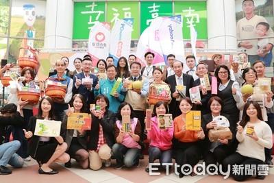東森購物7家電商平台設台南農產專區