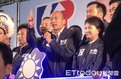挺韓社團被砍 韓國瑜競辦說話了