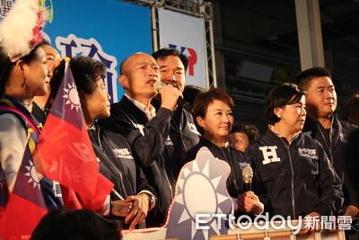 禿燕合體 韓國瑜承諾「重啟核四」