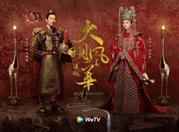 ▲▼ 湯唯(右二)與朱亞文(左二)主演古裝劇《大明風華》            。(圖/WeTV提供)