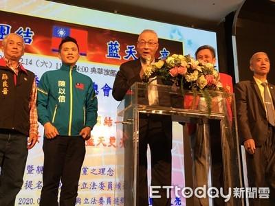 吳敦義向僑胞喊話「下架空心蔡,上架中華民國派!」