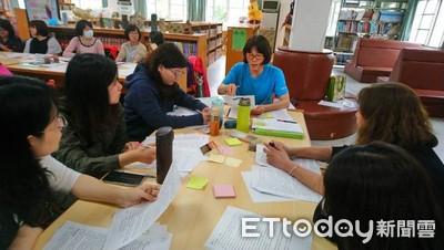 109學年「教學訪問教師」開始申請