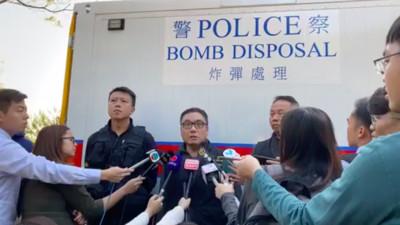 屯門3男試爆「遙控炸彈」 疑為襲擊遊行