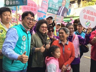 「花媽」陳菊來桃園 為黃世杰助選