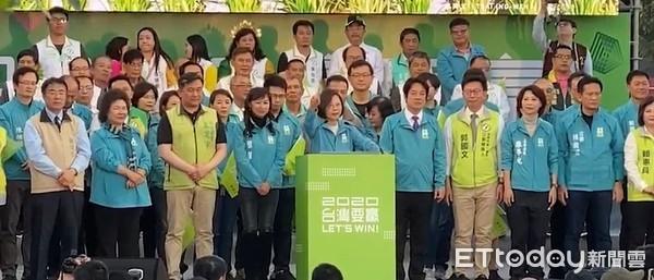 台南英德競總成立!綠營明星集結:蔡賴當選、立委6席全上國會過半