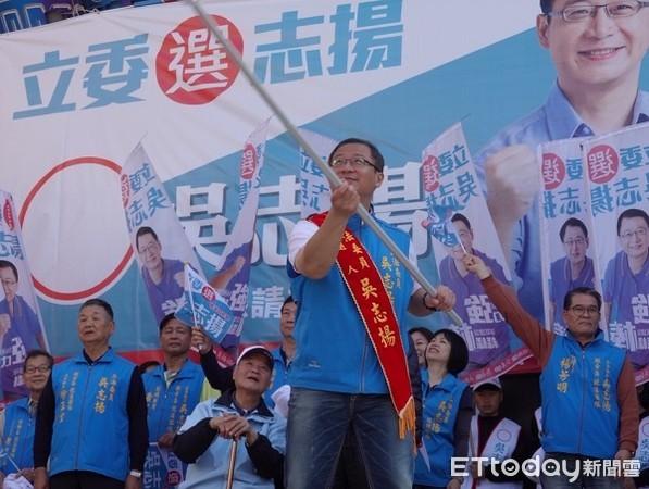 桃園造勢挺第二選區!謝龍介:我落選沒關係,但吳志揚一定要當選