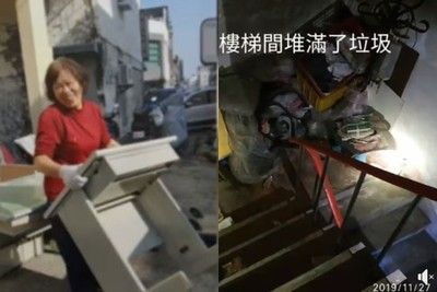 家庭主婦→里長!30年廢棄屋神轉活動中心