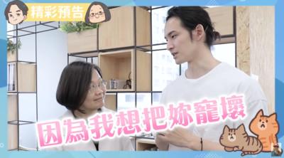 董智森質問波特王:你在大陸賺多少?