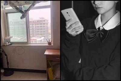 老師當眾指責偷手機!15歲少女9F跳下亡