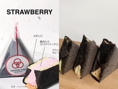 日本風靡超萌「整人飯糰」