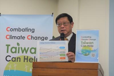 台灣遭聯合國氣候峰會打壓 環署長曝心聲