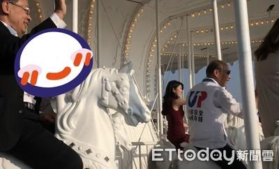 特勤吳彥祖護韓國瑜搭木馬 畫面超違和