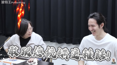 謝震武談波特王:2016周子瑜秒翻盤
