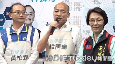 韓國瑜:3千人連署就是「公共議題」