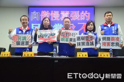 台南議會國民黨團轟:陳宗彥教唆新住民投廢票