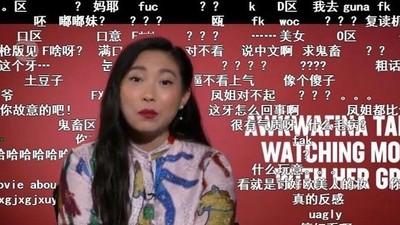 中韓混血女星問鼎奧斯卡 中國網友卻罵翻:醜到丟臉!
