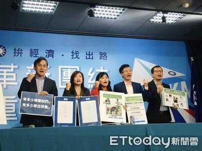 藍議員爆影子公司承攬政府標案 點名簡余晏、潘孟安出面說明