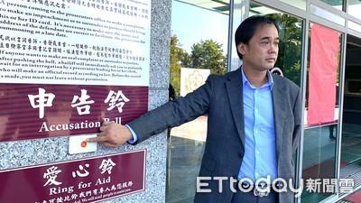 呂國華指陳歐珀為詐騙集團站台 廠商提告