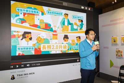 蔡英文競辦:韓國瑜已提不出可行政策